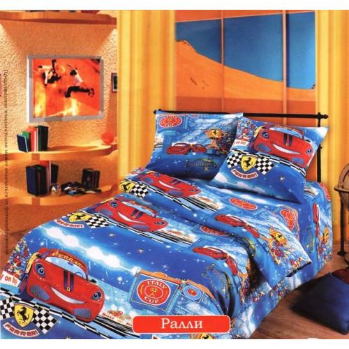 Комплект постельного белья детский 1,5 спальный ДБ-33