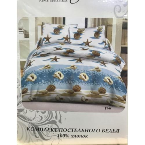 Комплект постельного белья П-6