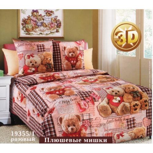 Комплект постельного белья детский 1,5 спальный ДБ-39