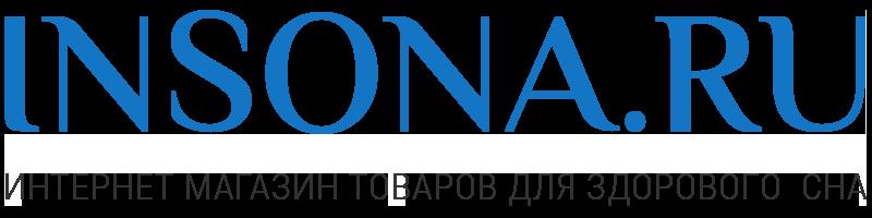 Интернет магазин товаров для здорового сна INSONA.RU
